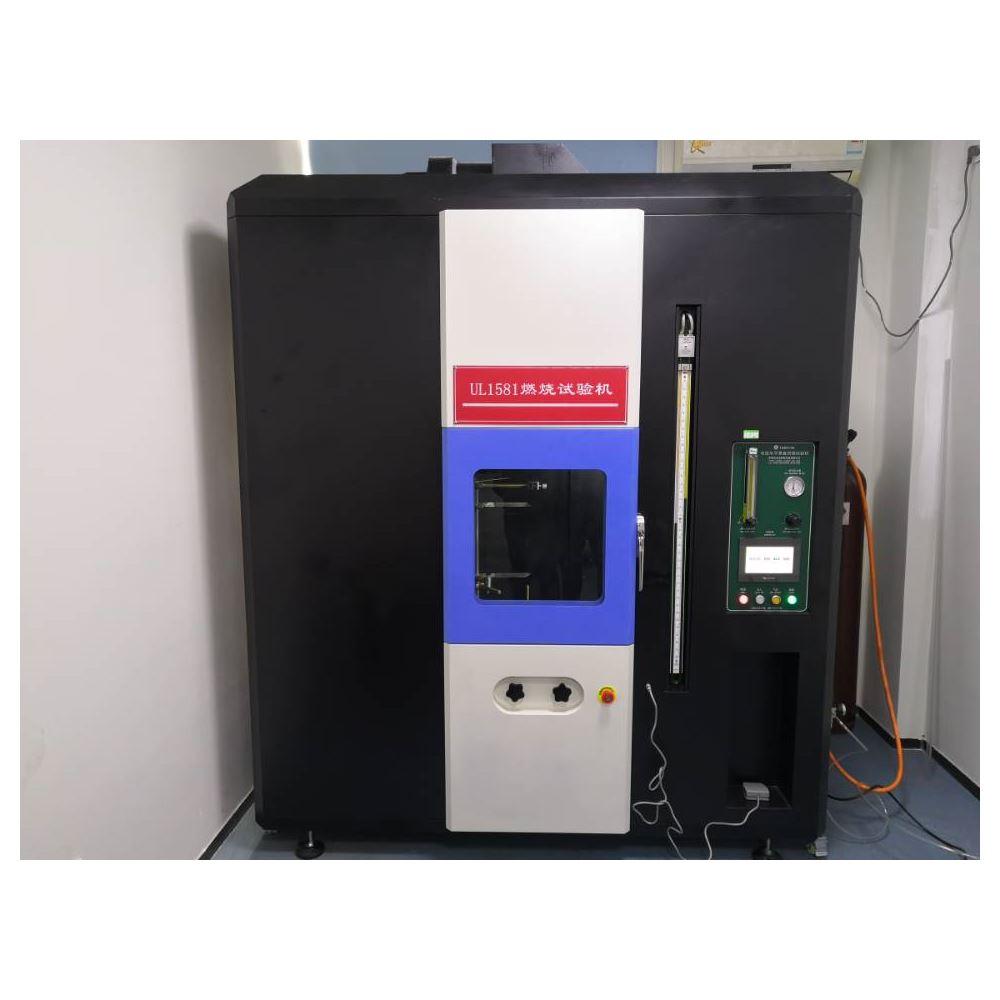 适用于单根电线电缆绝缘被 覆材料耐燃性试验。