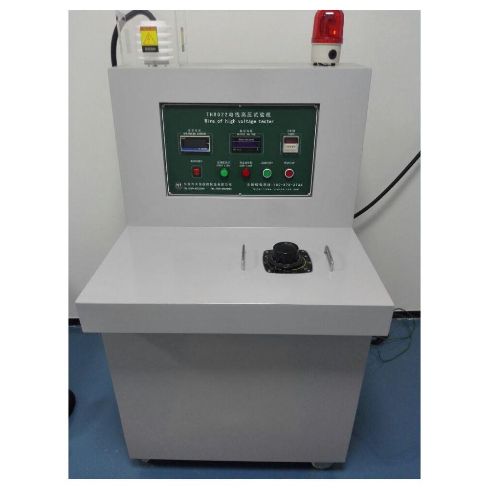 电线高压试验机