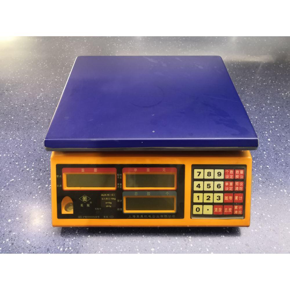 用于电线、胶料、铜导体等 小型产品的称量。