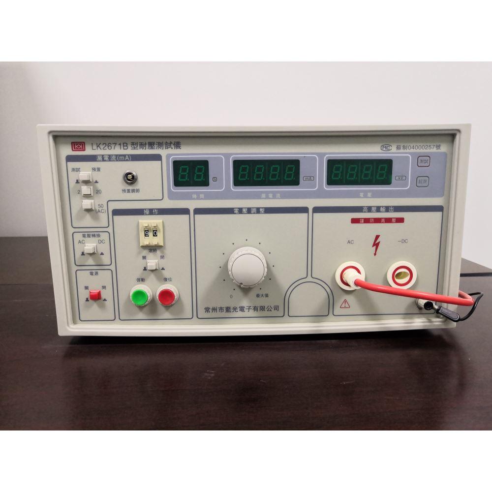 耐压测试仪是测量耐压强度 的仪器,它可以直观、准确 快速、可靠的测试各种被测 对象的击穿电压、漏电流等 电气安全性能指标。并可以 作为高压源用来测试元器件 和整机性能。