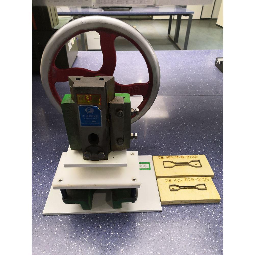 用于制作标准试验用哑铃片, 属于工具类操作设备。