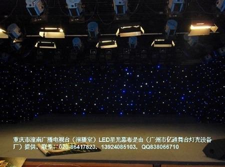 重慶市潼南廣播電視臺