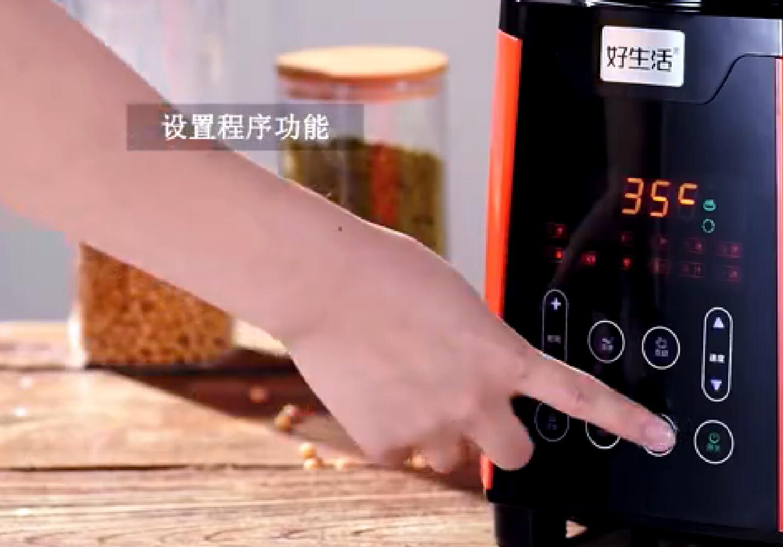 破壁机视频产品拍摄,广州家电视频拍摄制作,广州产品广告视频拍摄