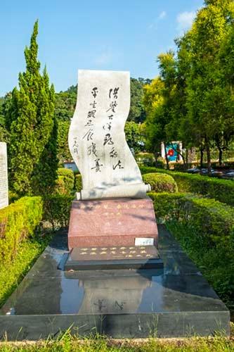 杨之光 纪念碑