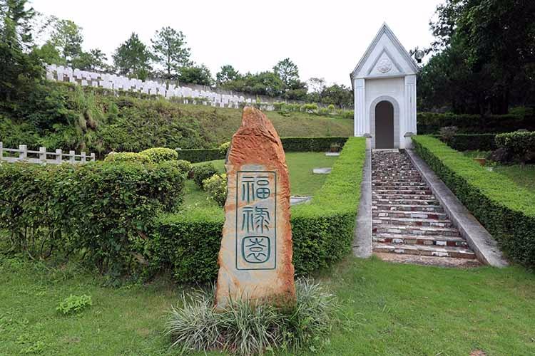 福禄园区·720全景,墓区视频