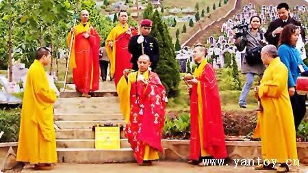 万安墓园 佛教大法会