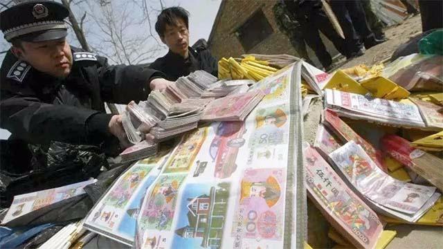 8、《人民币图样使用管理办法》禁止在祭祀用品等上使用人民币图样640x360