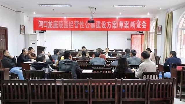 01政协、法律、社区等代表共计25人参加会议。