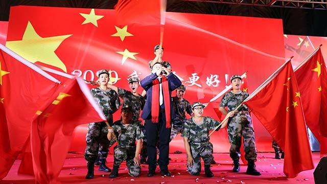 由企划处提供的《我们拥有一个名字叫中国》精彩表演