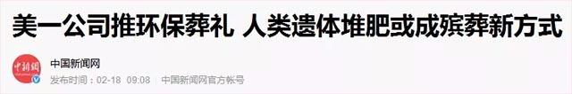 中国新闻网 标题