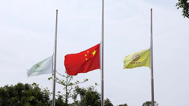 2020年4月4日降半旗,表达全国各族人民对抗击新冠肺炎疫情斗争牺牲烈士和逝世同胞的深切哀悼。