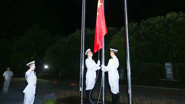 国旗升旗仪式