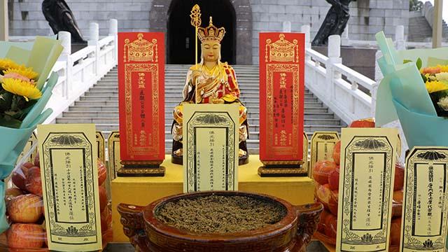 中元节祭祀主台