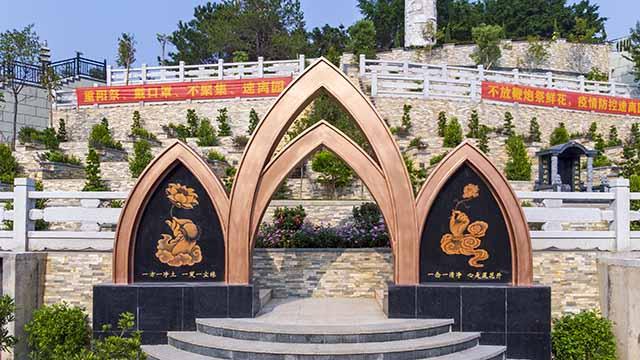 观莲苑·高端精品墓区