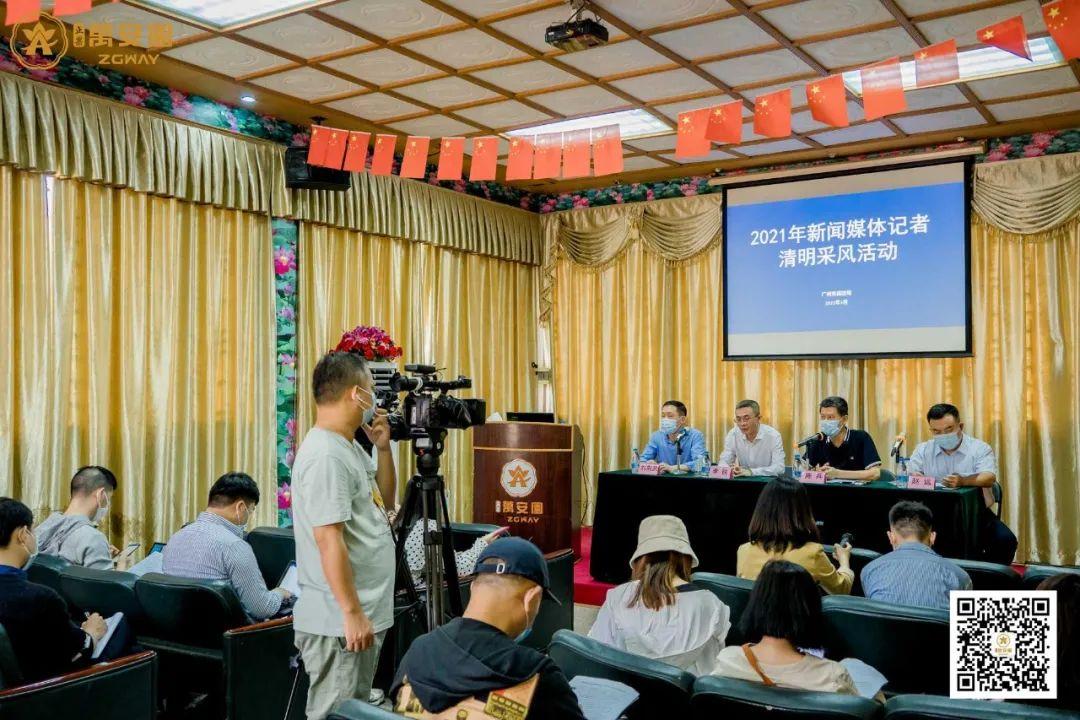2广州市民政局在万安园举行了2021年新闻媒体记者会