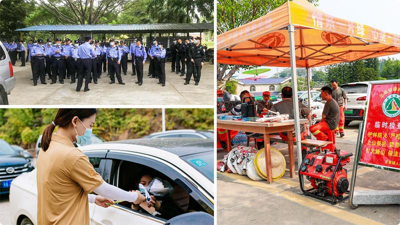9感谢民政,公安,消防等部门的大力支持800