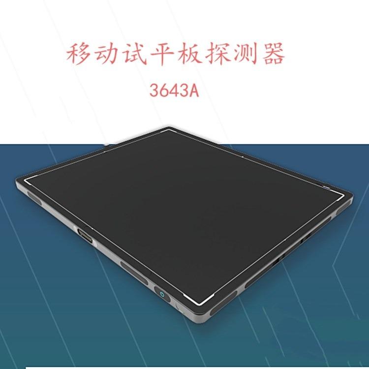 DR平板通过在探测器节电技术方面的发明创新, 可以续航至少10小时,或以每分钟拍摄一张图的速度拍摄700幅图像,即使在最为繁忙的放射室也可以确保一整天的使用而不需要为电池充电或更换电池。高速、稳定ayx爱游戏ayx爱游戏、便捷的无线传输