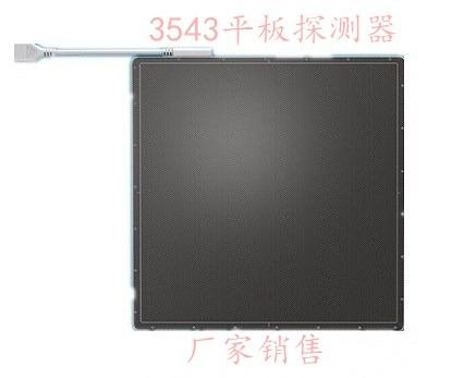 x线DR平板透视仪器