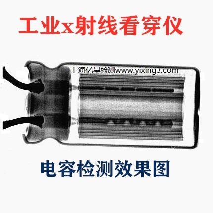 1417-A超薄DR平板探测器设备