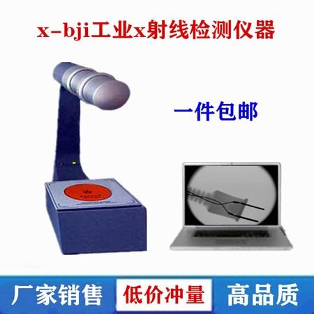 数字影像探测器为小型尺寸的工业应用提供行业领先的 CBCT 及全景成像的图像质量。非晶硅技术的探测,器是工业ayx爱游戏、医疗和牙科领域中 CBCT 技术的黄金标准ayx爱游戏ayx爱游戏。