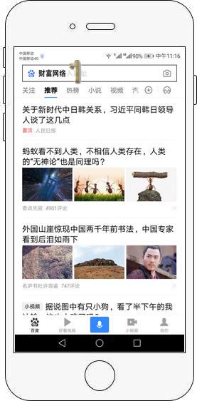 网站营销型手机关键词搜索