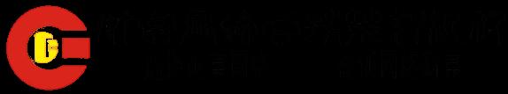 赣州网络公司-财富网络-赣州网站建设