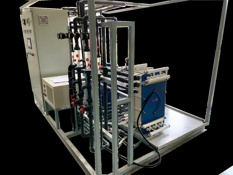 TRPE-12060-8040专用型电渗析设备