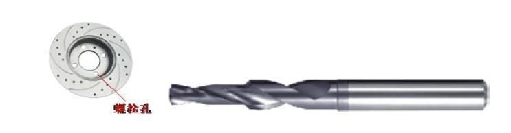 硕朔定做汽车刹车盘钻螺栓孔加工用钨钢阶梯钻头,能有效实现钻孔倒角加工一次成型加工,有效提高加工效率,满足不同加工要求。