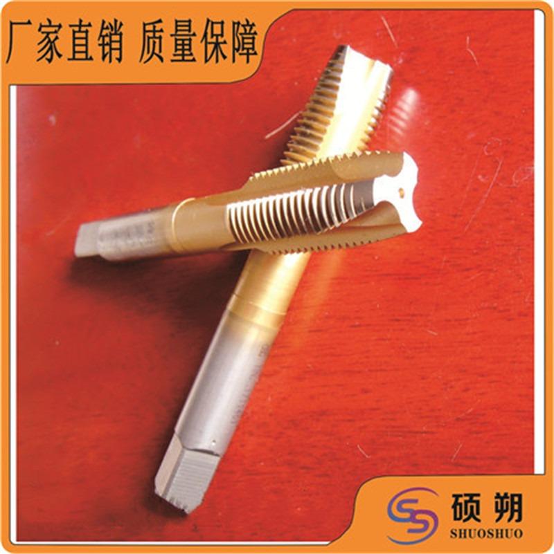 刀具修磨|数控精修刀具