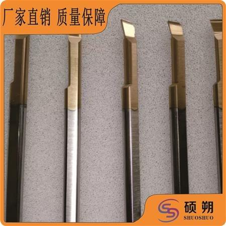 小径合金精镗刀,小径合金车刀