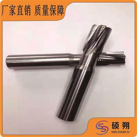 整體鎢鋼螺紋銑削加工刀具
