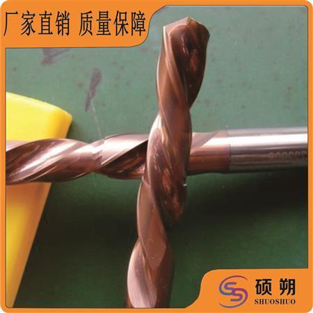 柴油机摇臂加工钨钢钻头