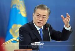 韩国总统文在寅:中国的困难就是我们的困难 将携手抗击疫情