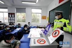 江苏苏州:寒假临近 安全教育进校园
