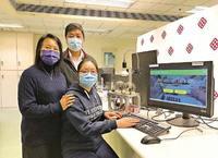 """香港理工大学研发出亚洲首个远距离""""遥控""""实验室"""