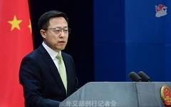 外交部:1月31日起,中方不再承认所谓的BNO护照作为旅行证...