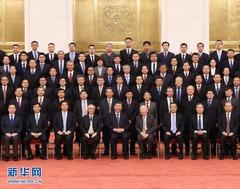 习近平会见嫦娥五号任务参研参试人员代表