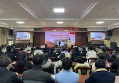 江西青年职业学院开学第一课:革命后代讲党史 话初心
