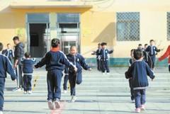 """北京郊区小学尝试""""零点体育"""" 每天到校先上""""体育课""""再上文化..."""