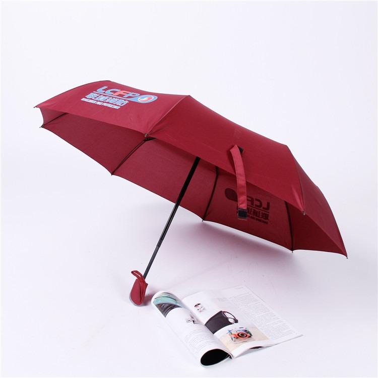 素色广告伞简约纯色三折晴雨伞、单版印刷logo广告伞礼品折叠伞