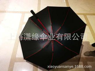 黑胶防晒遮阳伞折叠长柄黑胶晴雨伞防紫外线礼品伞定制