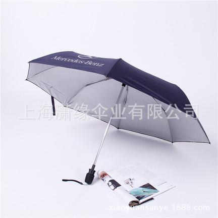 定制银胶伞、防晒遮阳伞折叠直杆、防紫外线银胶布晴雨伞