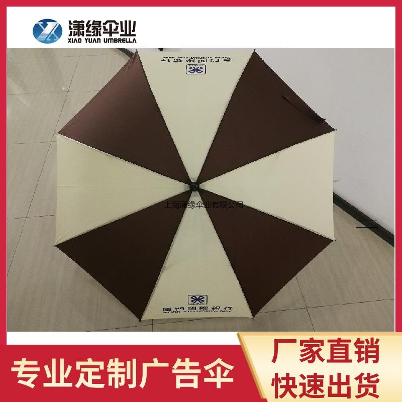 厦门国际银行广告伞