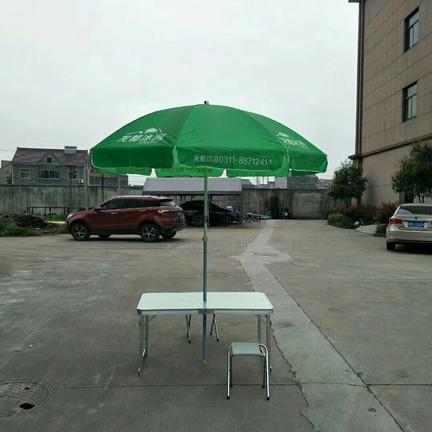订做户外太阳伞、户外广告大伞定制logo印刷遮阳摆摊伞沙滩伞