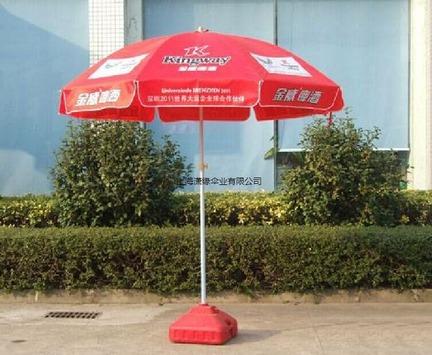 定做户外大伞遮阳伞太阳伞沙滩伞中柱庭院伞罗马伞帐篷制作