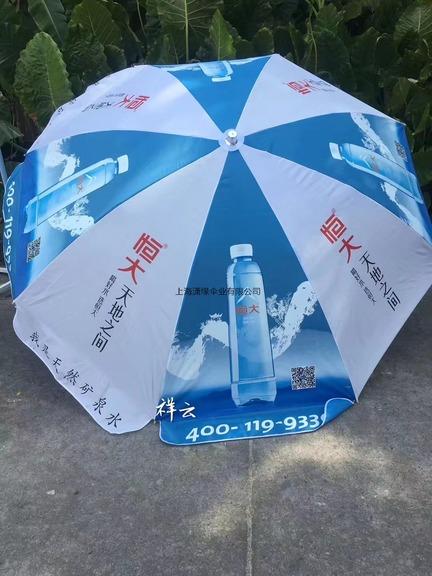 户外广告太阳伞 、48寸遮阳伞、户外摆摊用大太阳伞定做
