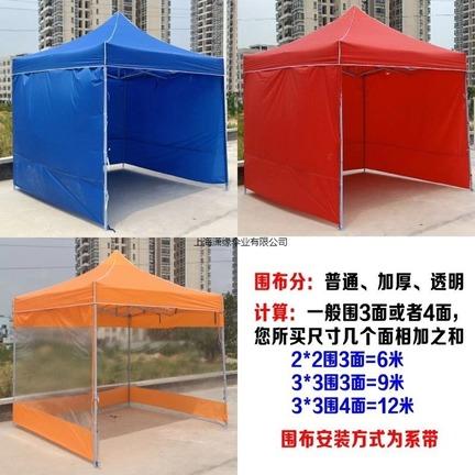 防疫帐篷隔离帐篷制作厂家 疫情期间用来隔离的折叠帐篷 带门窗有围布可做封闭式