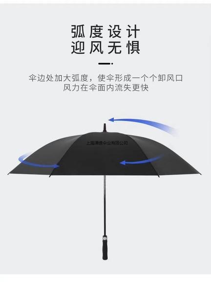 高尔夫伞批发现货销售厂家 直柄伞长柄伞直杆伞商务伞定制零批工厂