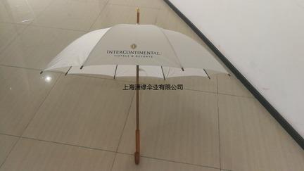 酒店用伞 酒店客房宾客用伞晴雨两用伞 大酒店宾客借用伞定制 雨伞制作厂家