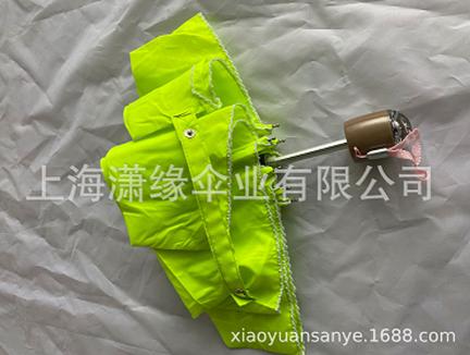 新款创意五折伞 礼品伞 迷你口袋轻便晴雨伞定制